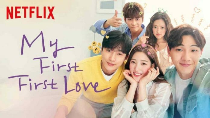 My First First Love [Drama]