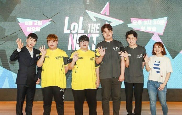 Coreia Lança Primeiro Reality Show Para Jogadores De Video Game