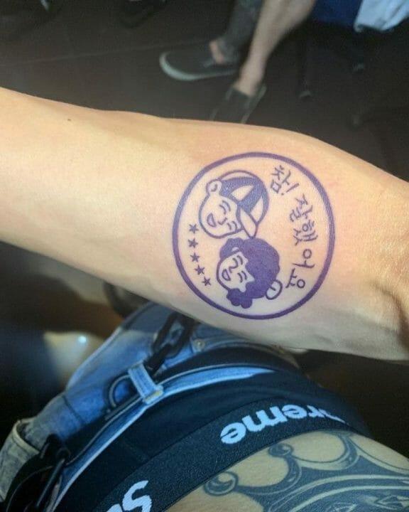 As Tatuagens De Song Minho Ganham Atenção Por Sua Originalidade