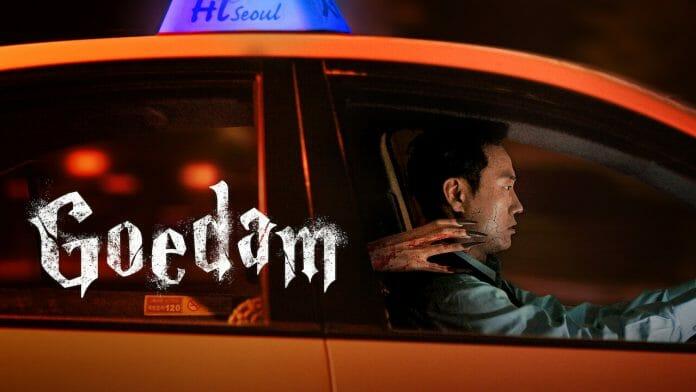 Goedam [Série]