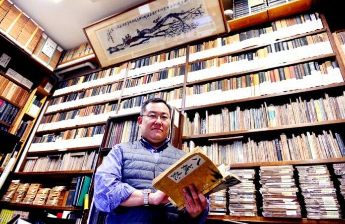Pandemia Mundial Influencia A Forma De Consumir Livros Na Coreia Do Sul