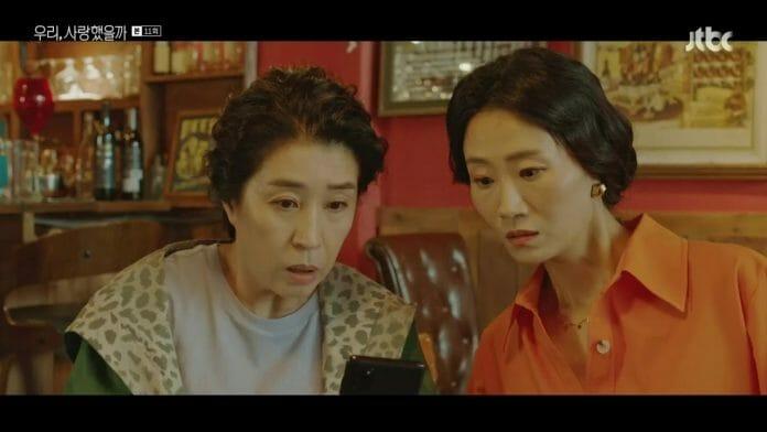 Was It Love? [Drama]