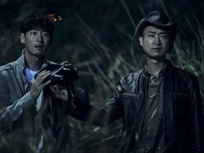 Lee Je-Hoon Retorna Às Telas Como Caçador De Tumbas
