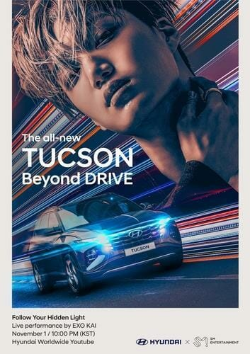 Kai, Do Exo, Realizará Showcase De Lançamento De Novo Carro Da Hyundai
