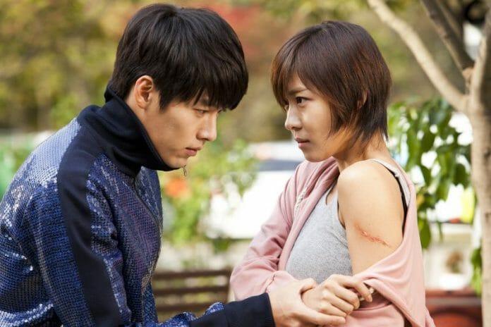 Secret Garden [Drama]
