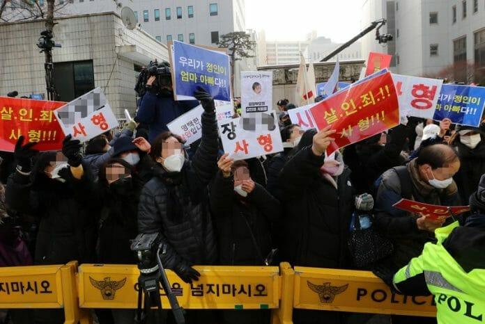 A Coreia Do Sul Está Em Choque Com A Morte De Jeong-In