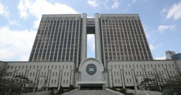 Decisão Do Tribunal Coreano Em Casos De &Quot;Mulheres De Conforto&Quot; Traz Novo Desconforto Ao Japão