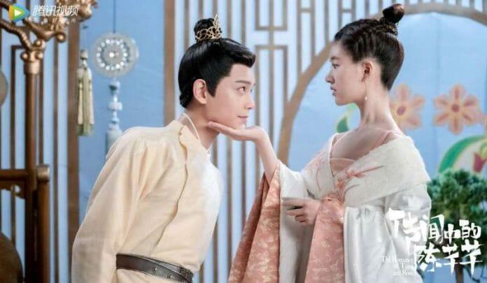 7 C-Dramas E Tw-Dramas De 2020 Para Você Adicionar Na Sua Lista