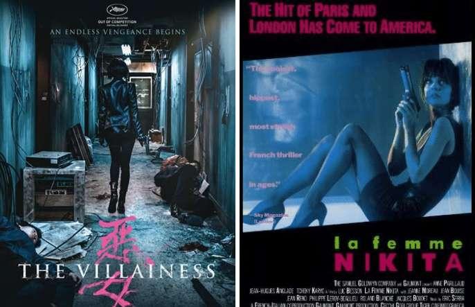 A Vilã, Um Filme De Ação, Com Características Típicas De Uma Tragédia Shakespeariana