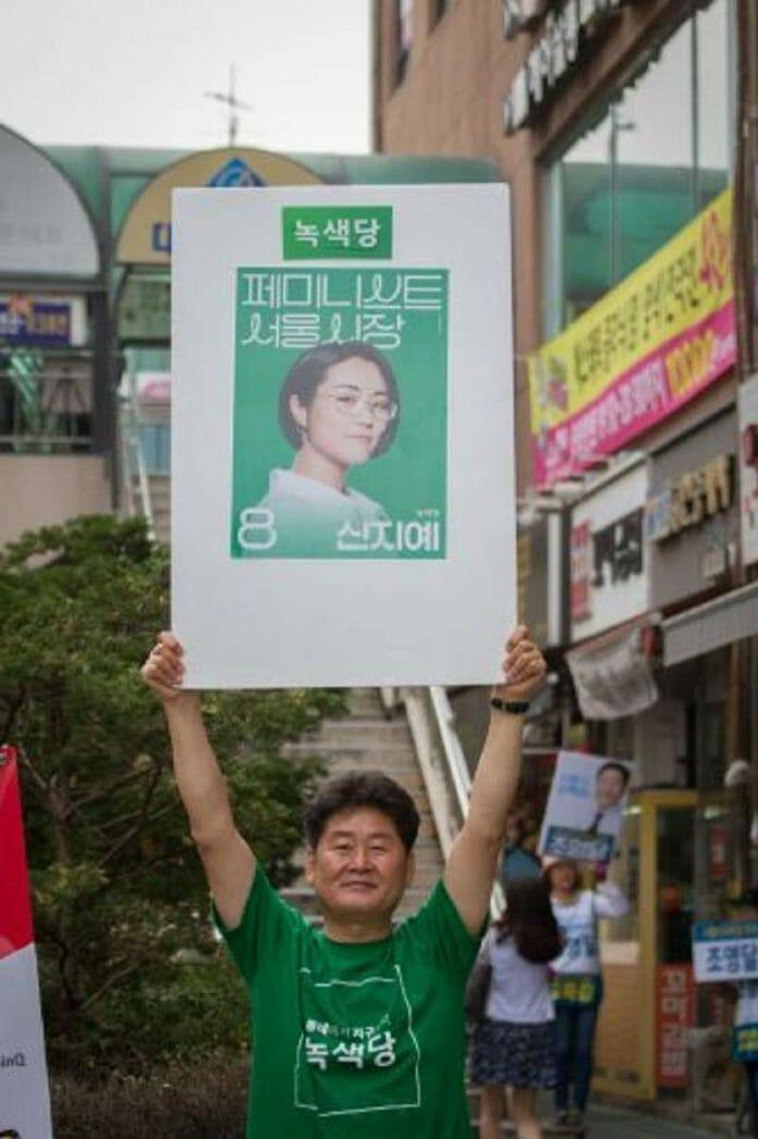 Jovem Concorre À Prefeitura De Seul Defendendo Pautas Sobre Igualdade E Feminismo