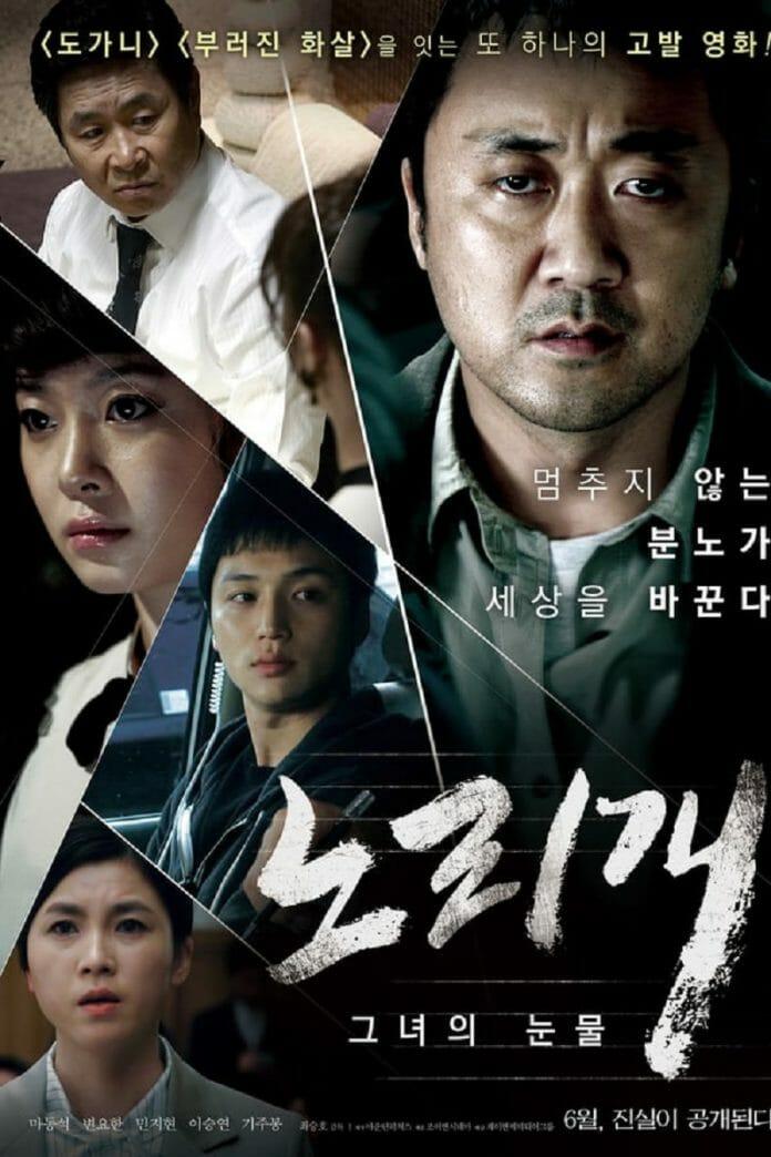 10 Filmes Sul-Coreanos Baseados Em Fatos Reais