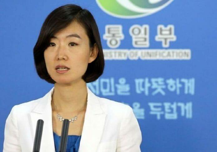 Seul Nomeia Primeira Porta-Voz Mulher Para O Ministério Da Unificação