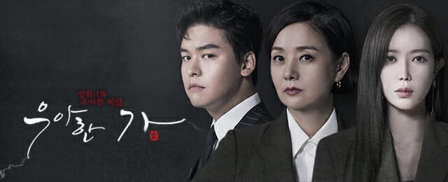 Família Graciosa [Drama]