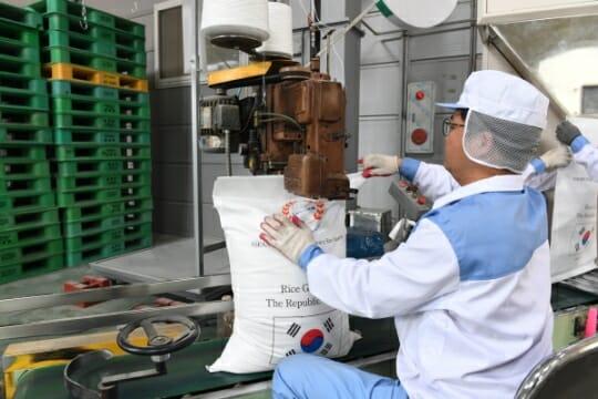 Coreia Do Sul Fornecerá Alimentos A Países Duramente Atingidos Pela Pandemia