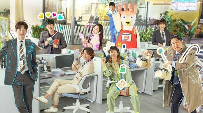 Uma Nova Geração De 'Kkondae' Está Se Infiltrando Na Sociedade Coreana
