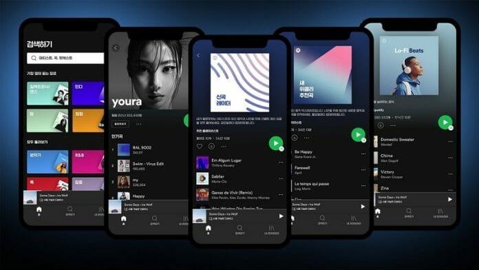Fãs De K-Pop Insatisfeitos Com Kakao M E Spotify