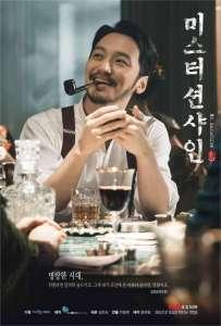 Mr. Sunshine [Drama]