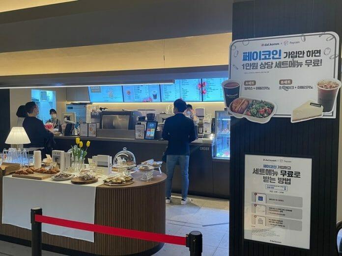 Compras Com Criptomoedas - A Nova Onda Na Coreia Do Sul