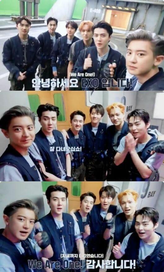 Exo Lançará Álbum Para Comemorar O 9º Aniversário Do Grupo
