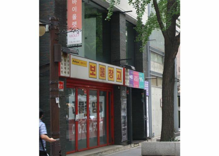 A Nova Ordem Social. Uma Reflexão De Um Coreano-Americano Em Seul