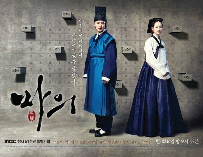 10 K-Dramas Baseados Em Figuras Históricas Da Vida Real Da Era Joseon