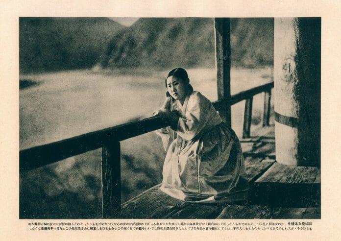 A História Da Beleza Na Coreia Do Sul - Parte 4: As Gisaeng