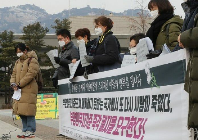 Após Tragédia Familiar, Governo De Seul Revisa Lei De Obrigatoriedade Parental