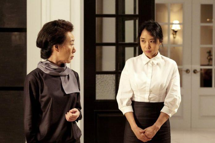 7 Destaques Da Carreira De 50 Anos Da Ganhadora Do Oscar Yoon Yeo-Jeong