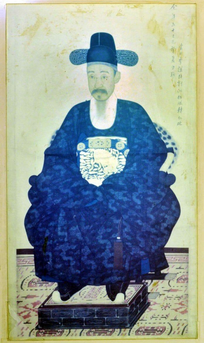 As Últimas Décadas Da Era Joseon Em Exposição Em Unhyeongung