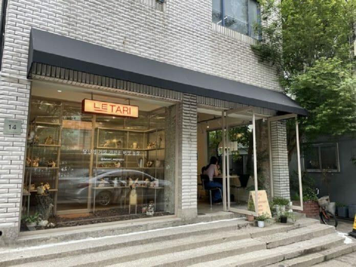 Das Hortas Para As Mesas Dos Coreanos