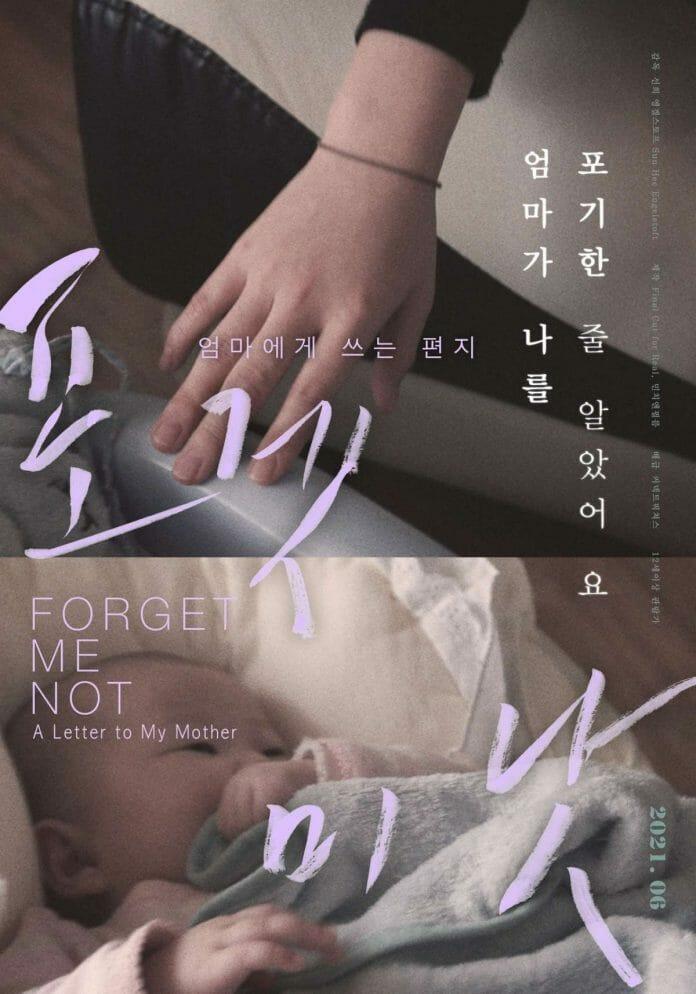 Realidade Das Mães Solteiras Da Coreia Do Sul Choca Cineasta Dinamarquesa