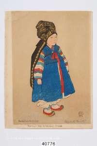 A História Da Beleza Na Coreia Do Sul – Parte 6: O Hanbok Moderno