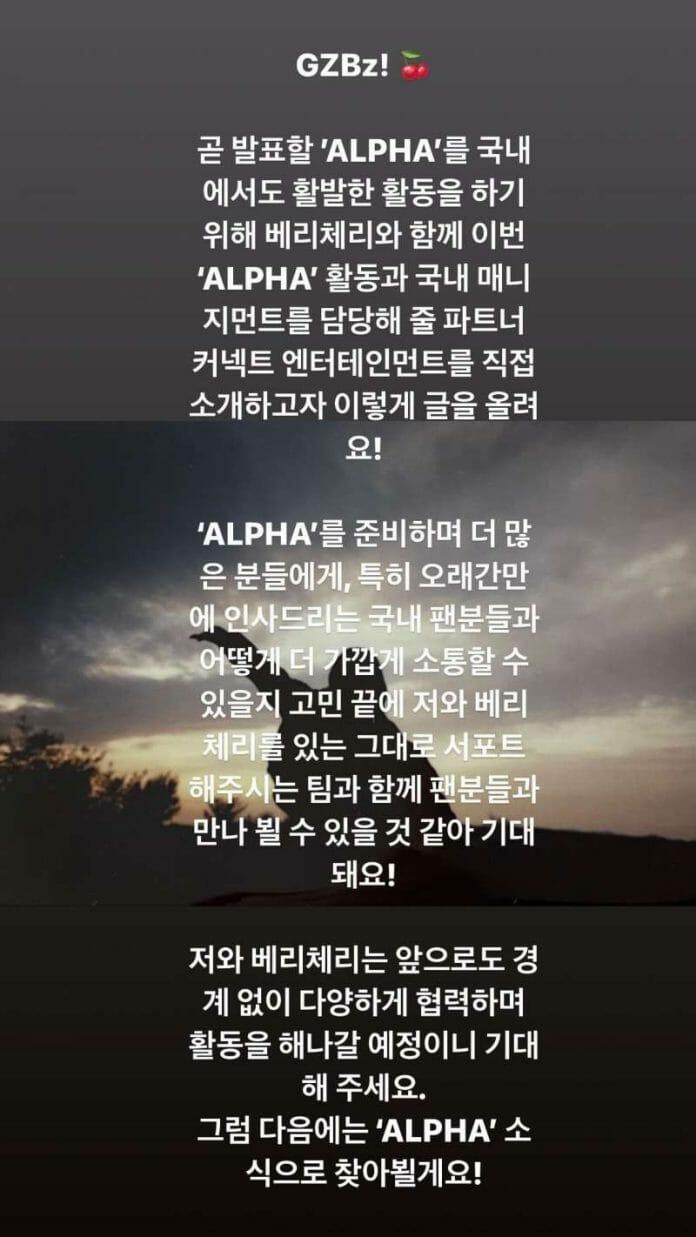 Cl Assina Contrato Com Empresa De Kang Daniel E Fala Sobre Futuro Álbum