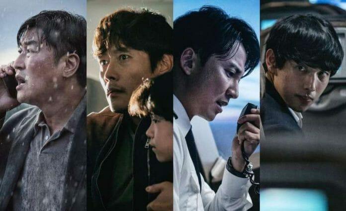 Filmes Coreanos São Exibidos No Festival De Cannes