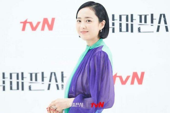 Jin Sung Estreia Novo Drama &Quot;The Devil Judge&Quot;