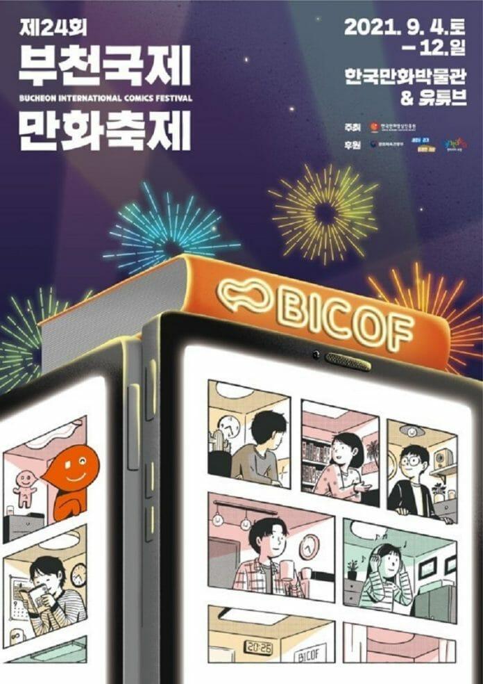 Festival Virtual De Quadrinhos Tem Sua 24ª Edição Em Setembro