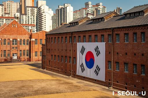 15 De Agosto. O Feriado Cívico Mais Importante Da Coreia