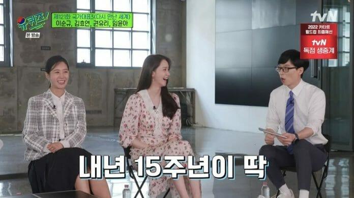 Integrantes Do Girls' Generation Falam Sobre A Diferença De Idade Com Os Grupos Atuais